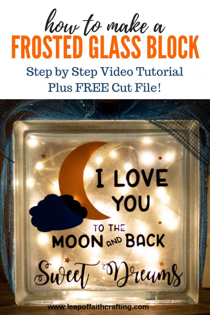 DIY glass block tutorial! Learn how to decorate glass blocks with vinyl to create easy DIY decor and cute night lights. Plus grab a free Cricut SVG cut file. #cricut #svg #glassblock