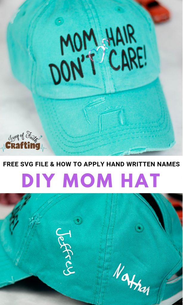 Cute DIY Mom Hats using vinyl and a mini press. Grab the Mom Hair Don't Care SVG file and make a unique gift for mom. #cricut #mom